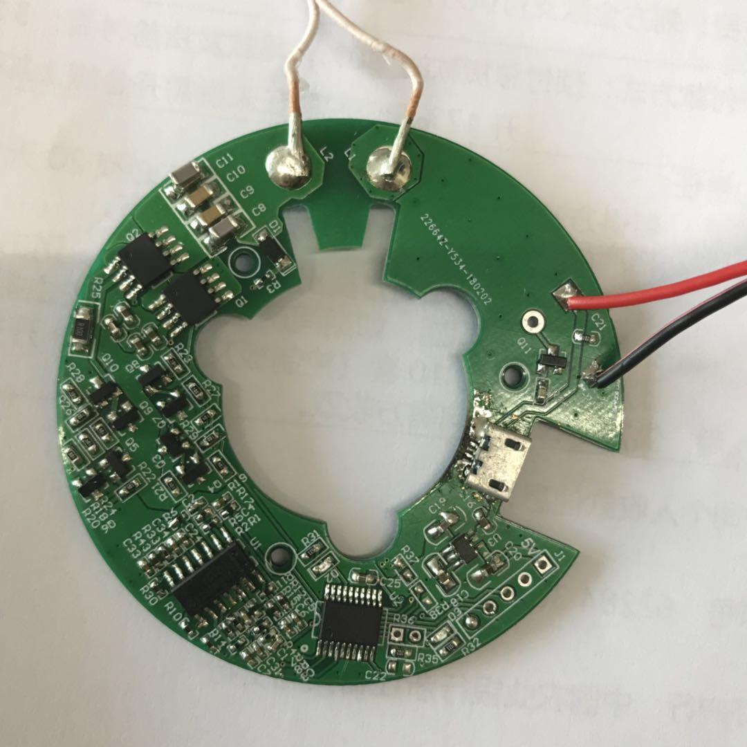 5W無線充發射器 無線充電PCBA 方案設計 QI標準