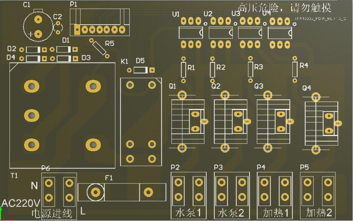 豪威电子水暖床垫控制器开发、水暖电热毯控制器开发、恒温水暖加热器厂家